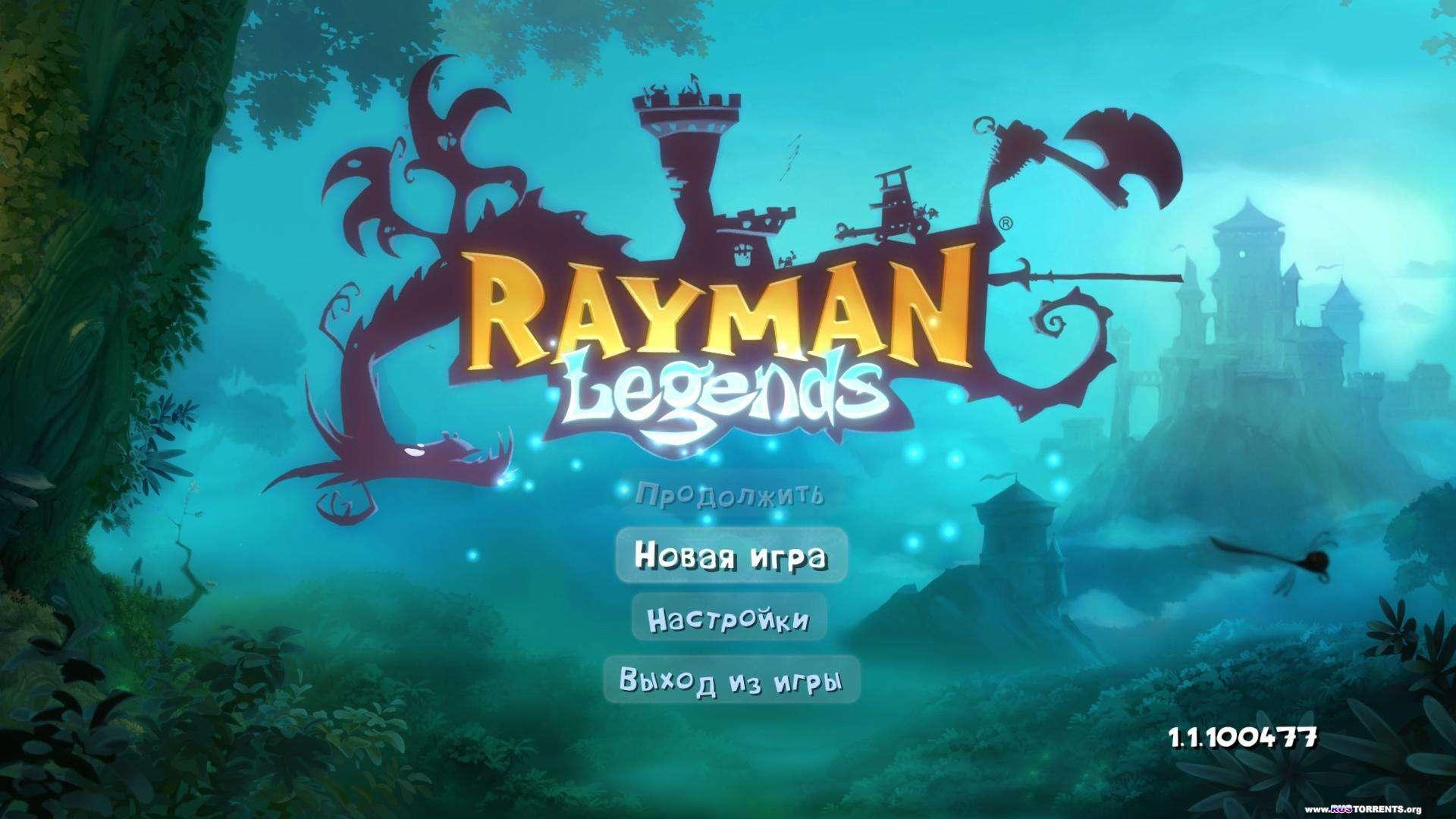 Rayman Legends | Repack от =Чувак=