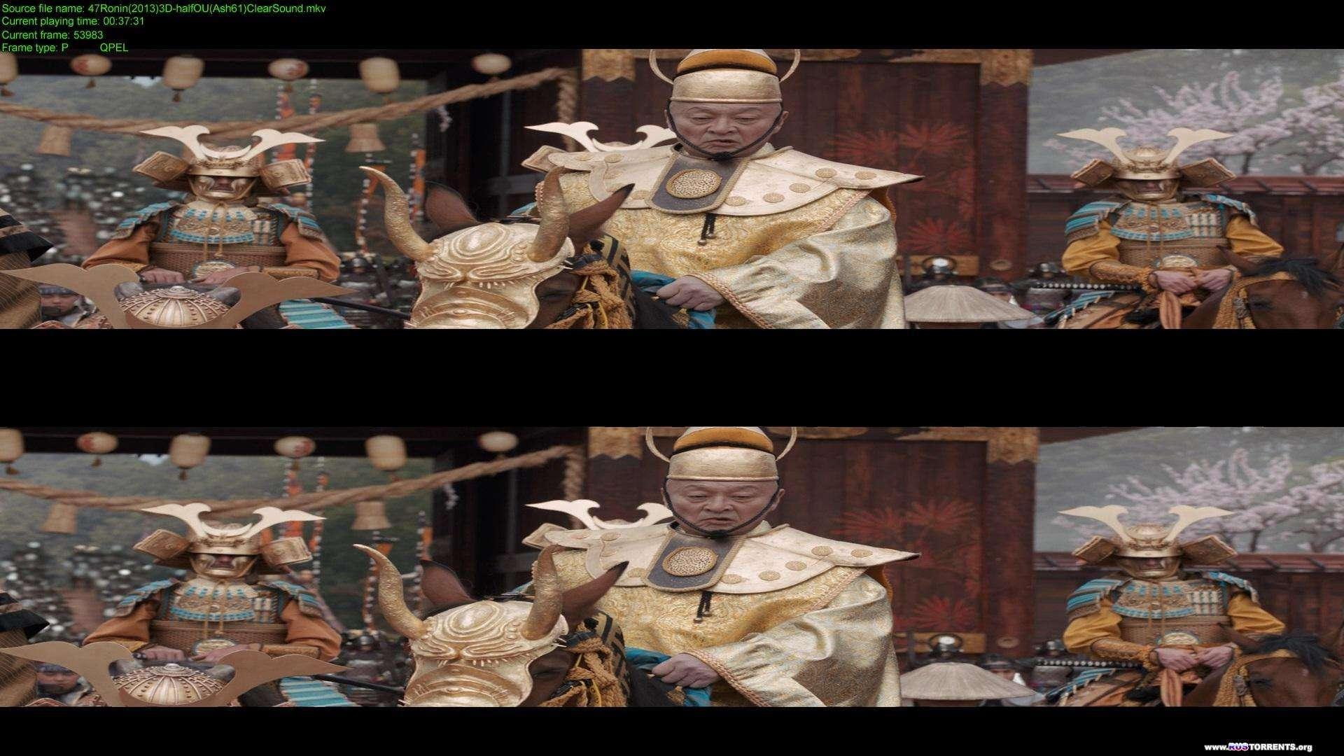 47 ронинов | BDRip 1080p | 3D-Video | halfOU | Лицензия