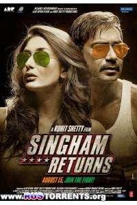 Сингам 2 | HDRip | P