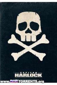 Космический пират Харлок | HDRip | iTunes
