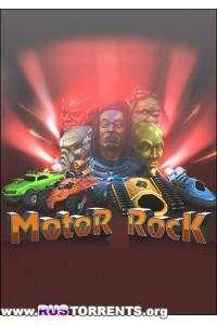 Motor Rock | PC | RePack от R.G. Механики