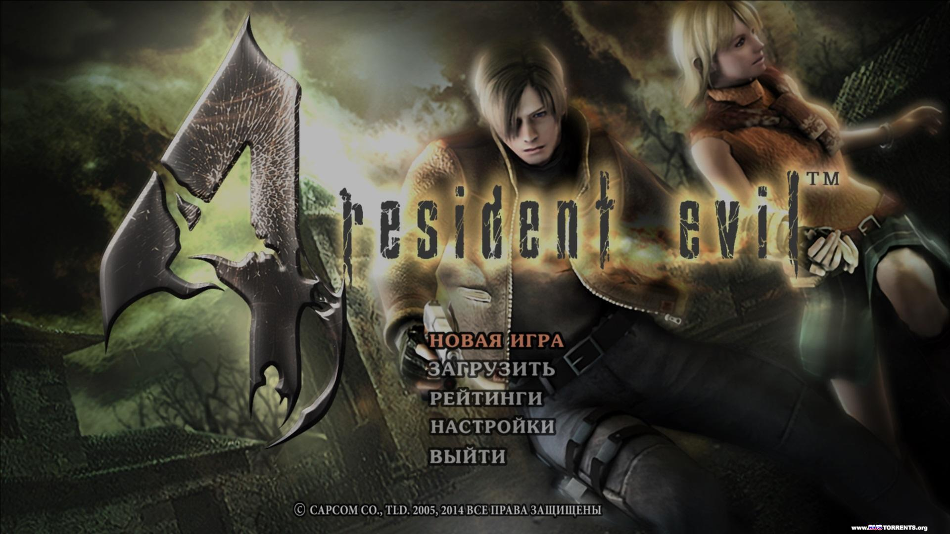 Resident Evil 4 Ultimate HD Edition [v 1.0.6] | РС | Лицензия