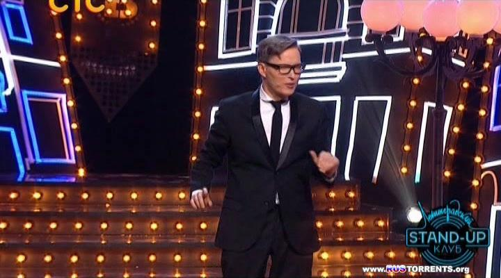 ������������� Stand-up ���� [05] | SATRip