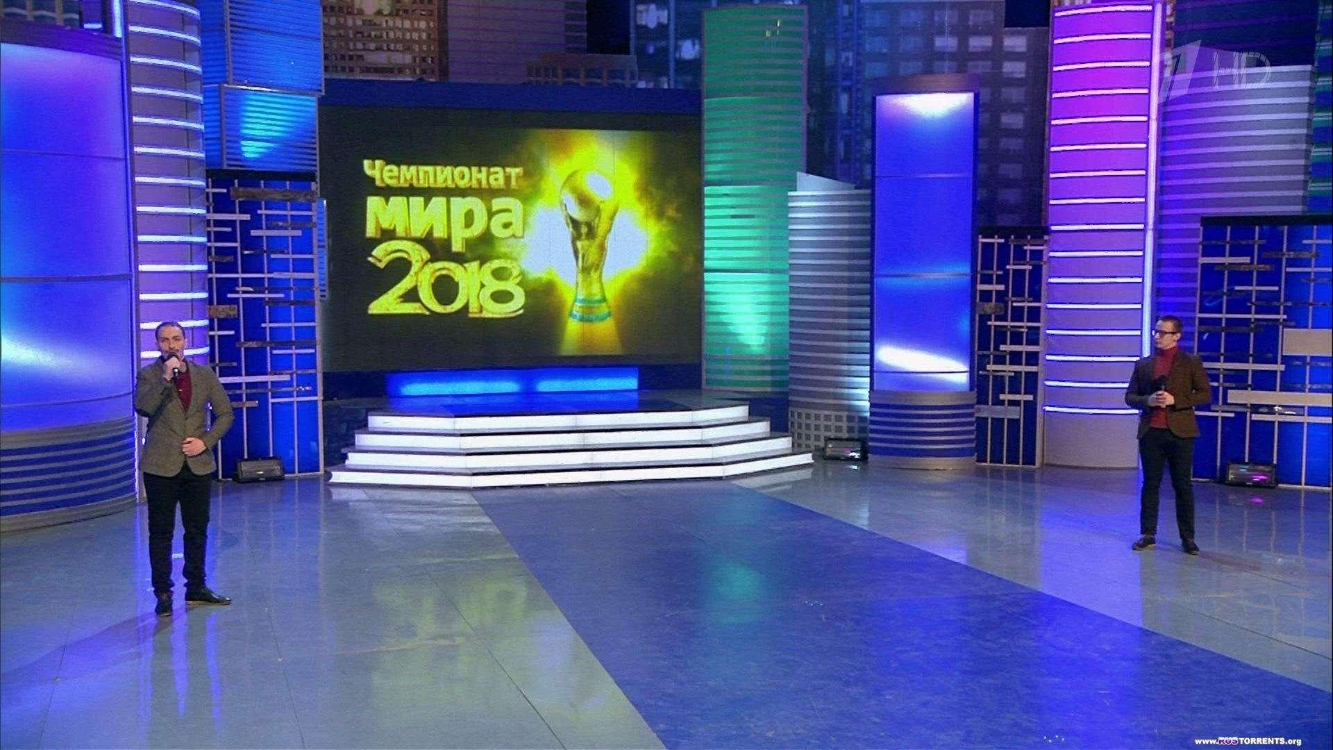КВН-2014. Высшая лига. Первая 1/4 финала [Эфир от 20.04] | HDTV 1080i