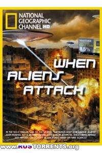Когда пришельцы нападут | SATRip | P1