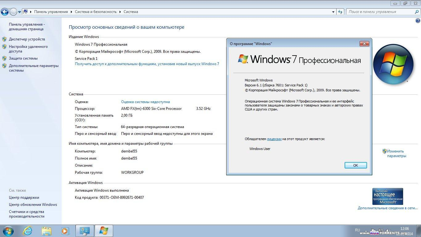 Microsoft Windows 7 SP1 x86/x64 Ru 9 in 1 Origin-Upd 09.2014 by OVGorskiy® 1DVD