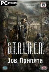 S.T.A.L.K.E.R.: Зов Припяти - Зверобой 2   PC