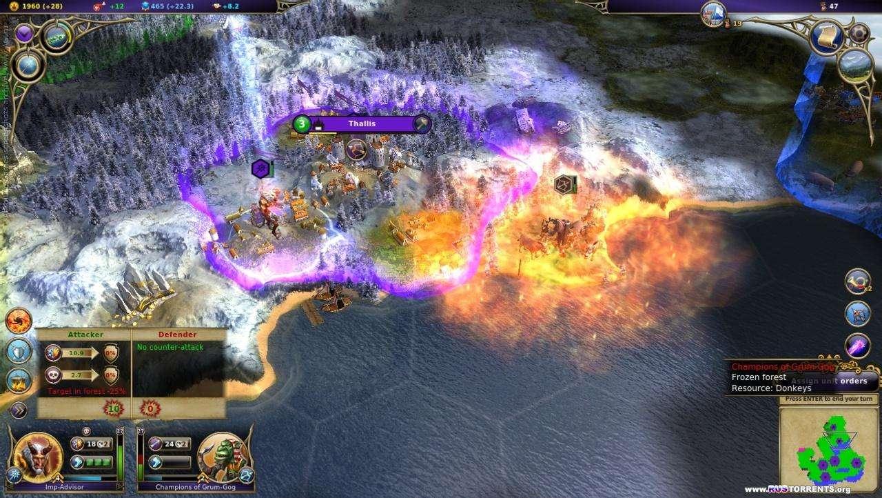 Warlock. Master Of The Arcane [Ru/En/Multi6] (L/1.4.1.56/5 DLC) | PC | Лицензия