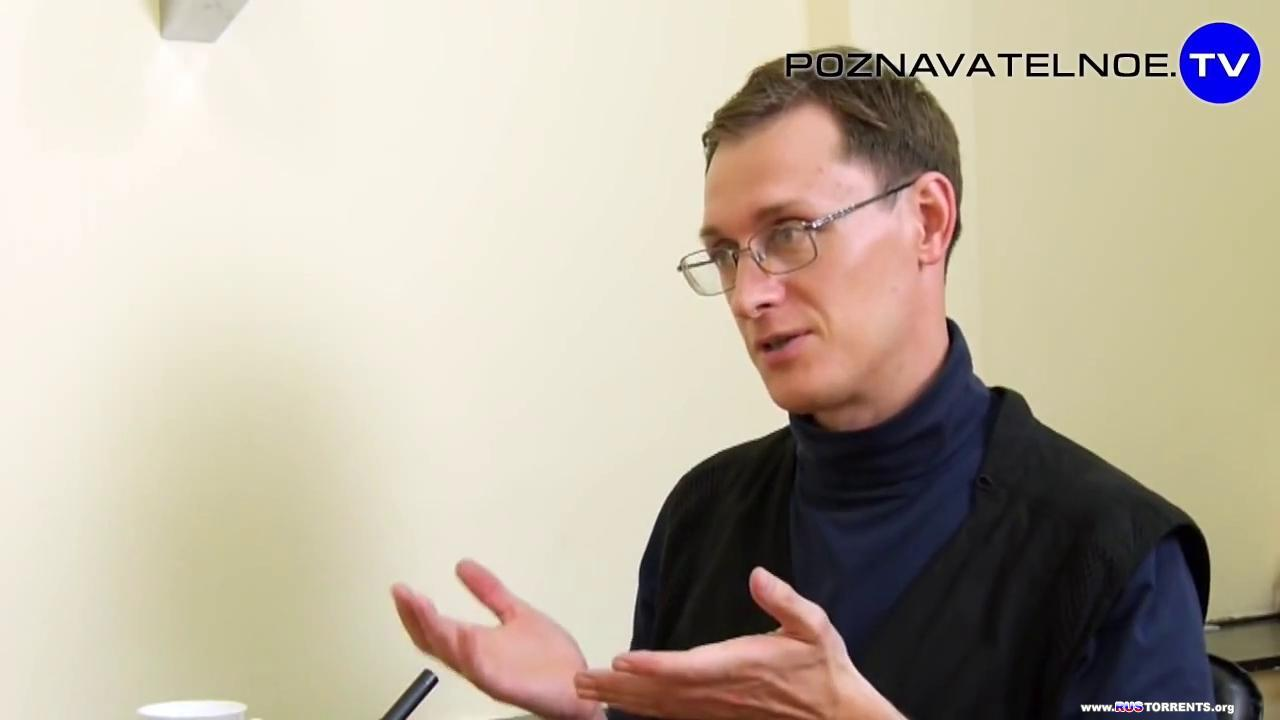 Познавательное ТВ: Почему уничтожили СССР? | HD 720p