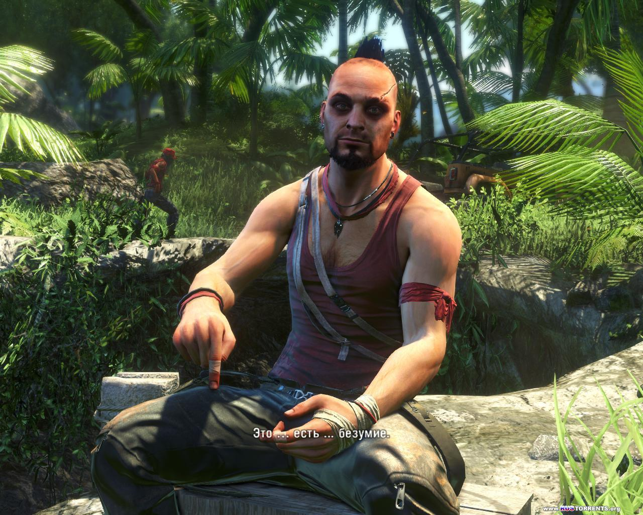 Far Cry 3 Deluxe Edition (v.1.2)
