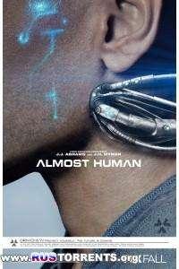 Почти человек [S01] | WEB-DL 1080p | LostFilm