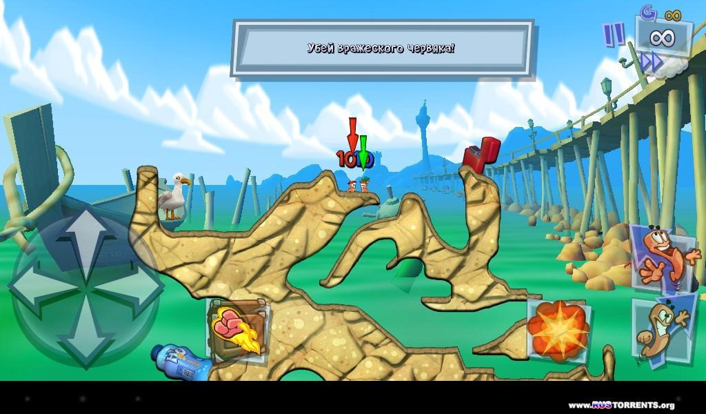 Worms 3 v1.98 | Android