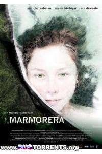 Марморера   DVDRip