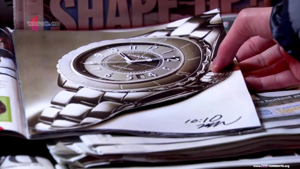 Динамо: невероятный иллюзионист (3 сезон) | HDTVRip 720p