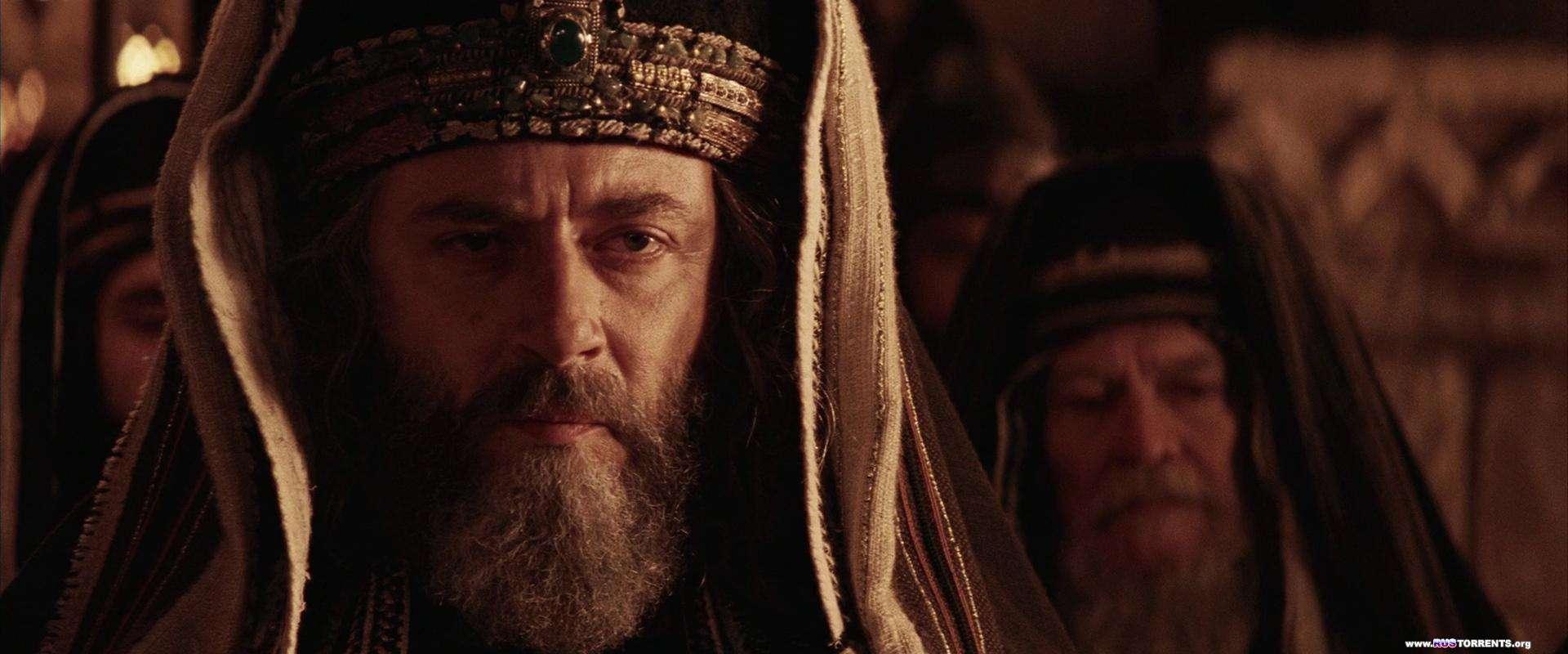 Страсти Христовы | BDRip 1080p