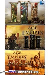Age of Empires III - Трилогия | PC | RePacked by Edison007