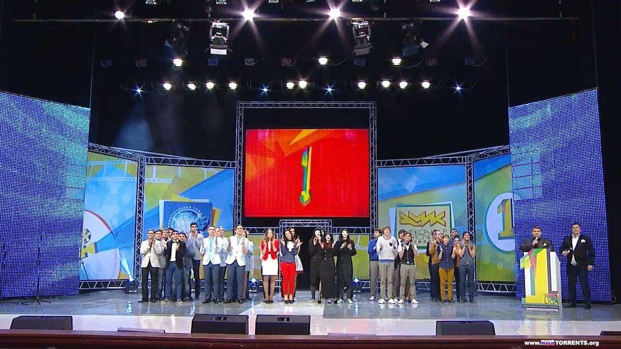 КВН-2014. Первая лига. Четвертая 1/8 финала [Эфир от 04.05] | WEB-DL 720p
