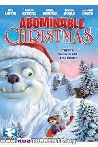 Рождественское приключение | DVDRip-AVC | D