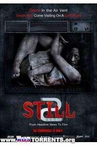 Погибшие жестокой смертью 2 | DVDRip | L2