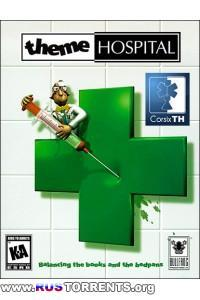 Theme Hospital / CortixTH | PC | RePack от R.G. ILITA