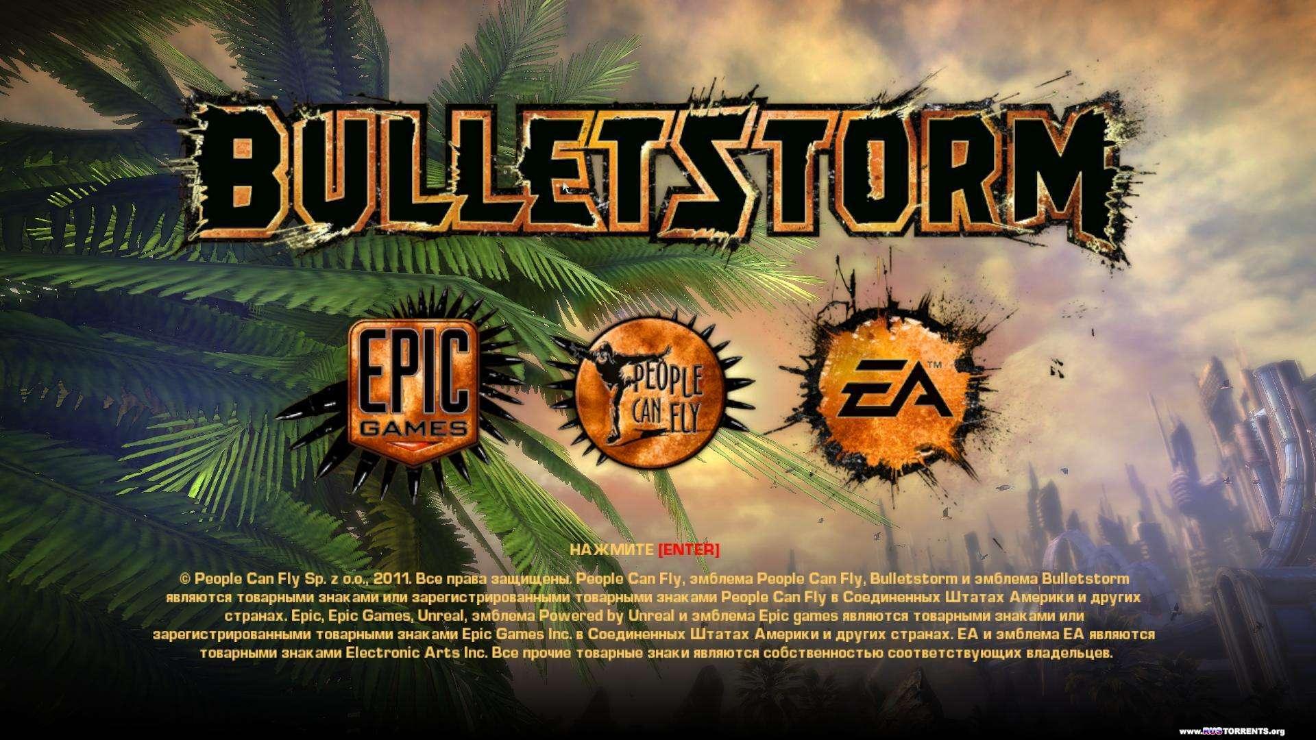 Bulletstorm + 2 DLC | Repack �� z10yded