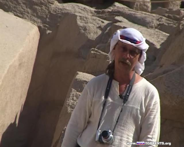 Запретные темы истории. Загадки Древнего Египта [ 01-06 из 6] | DVDRip
