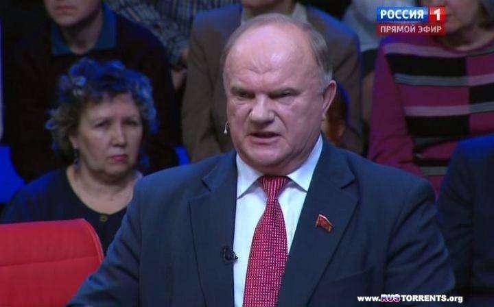Специальный корреспондент. Майдан-поле  | SATRip
