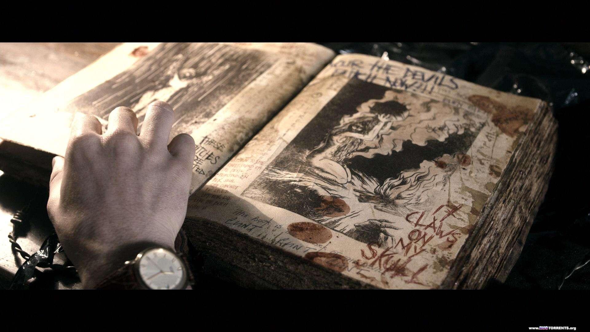 Зловещие мертвецы: Черная книга | BD-Remux 1080p | Лицензия