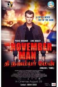 Человек ноября | BDRip 1080p | Лицензия