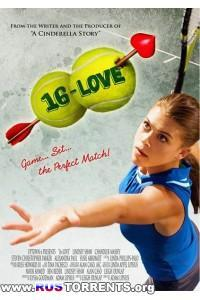 16-любовь | WEB-DLRip 720p