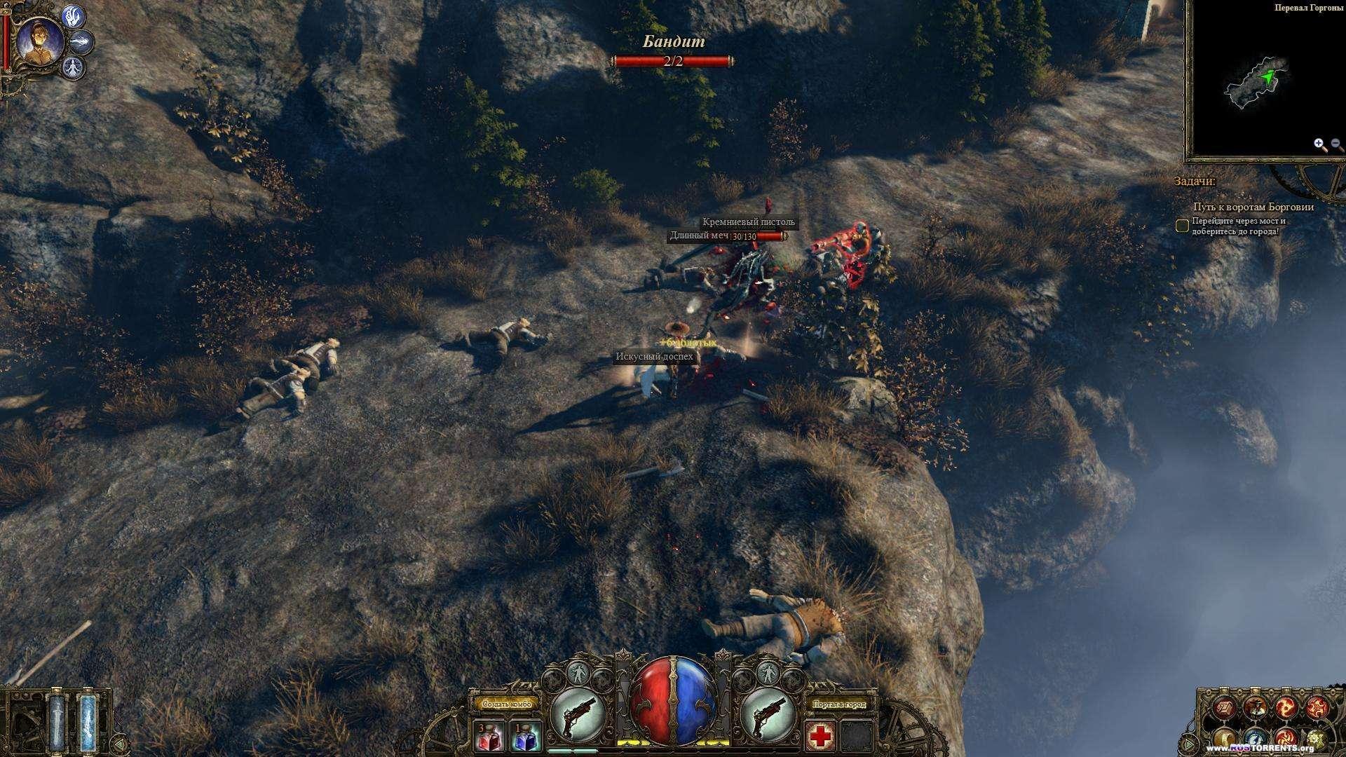 Van Helsing. Новая история [v 1.1.22 + 5 DLC] | Repack от Fenixx