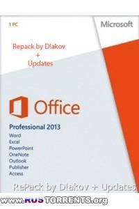Microsoft Office 2013 Professional Plus 15.0.4551.1007 RePack by D!akov