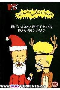 Бивис и Батт-Хед уделывают рождество   DVDRip