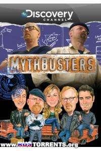 Разрушители легенд: Коммерческие мифы | WEB-DLRip | P1