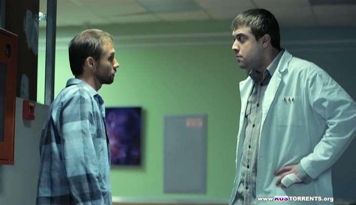 ������� [S01-06] | DVDRip