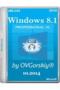 Windows 8.1 Professional VL with Update x86/x64 by OVGorskiy 10.2014 2DVD RUS
