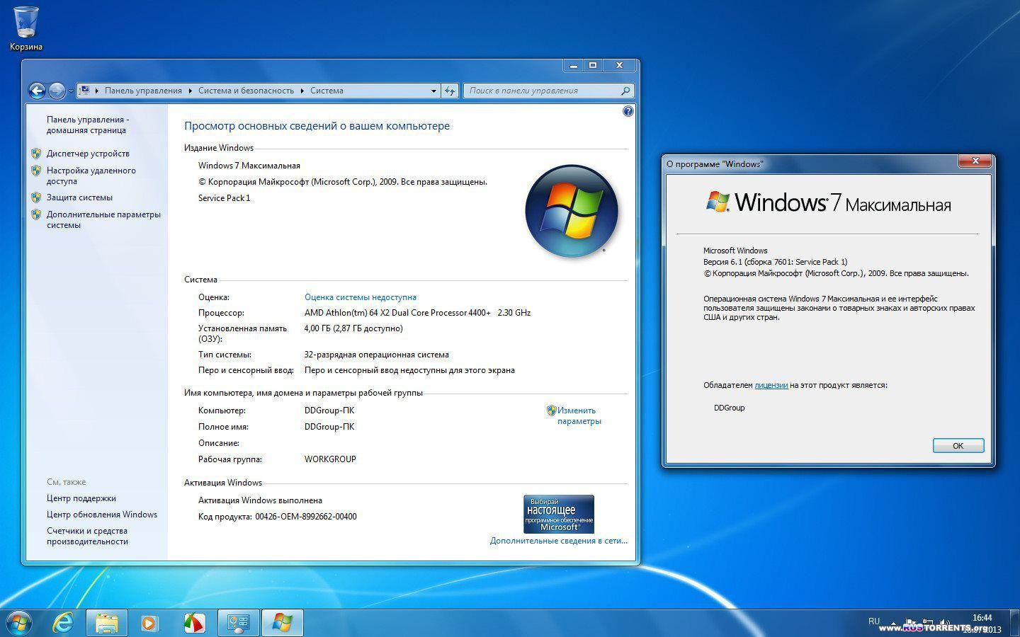 Windows 7 Ultimate SP1 x86/x64 DDGroup� Edition v.18.07 RUS