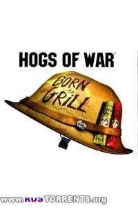 Война свиней | РС