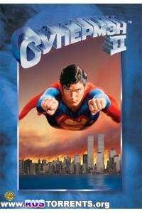 Супермен 2 | BDRip