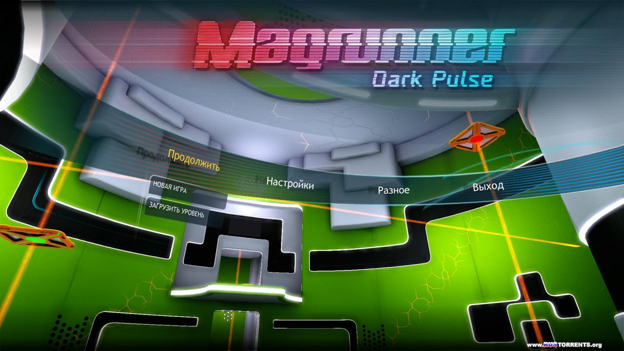 Magrunner: Dark Pulse [v 1.0.8767.0] | PC | RePack от SEYTER