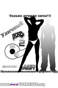 VA - Уличный Rap 2 from AGR