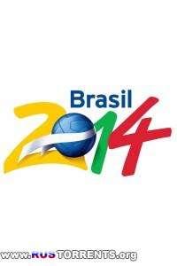 Футбол. Чемпионат мира 2014. Группа F. 2 тур. Аргентина - Иран | HDTVRip 720p