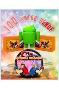 100 игр Dendy для Android [Искры детства] | Android