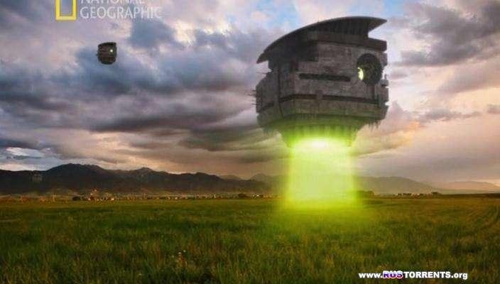 Вторжение пришельцев | SATRip