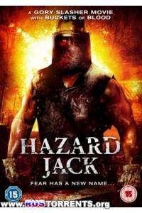 Опасный Джек / Ужас в больнице   BDRip 720p   L1