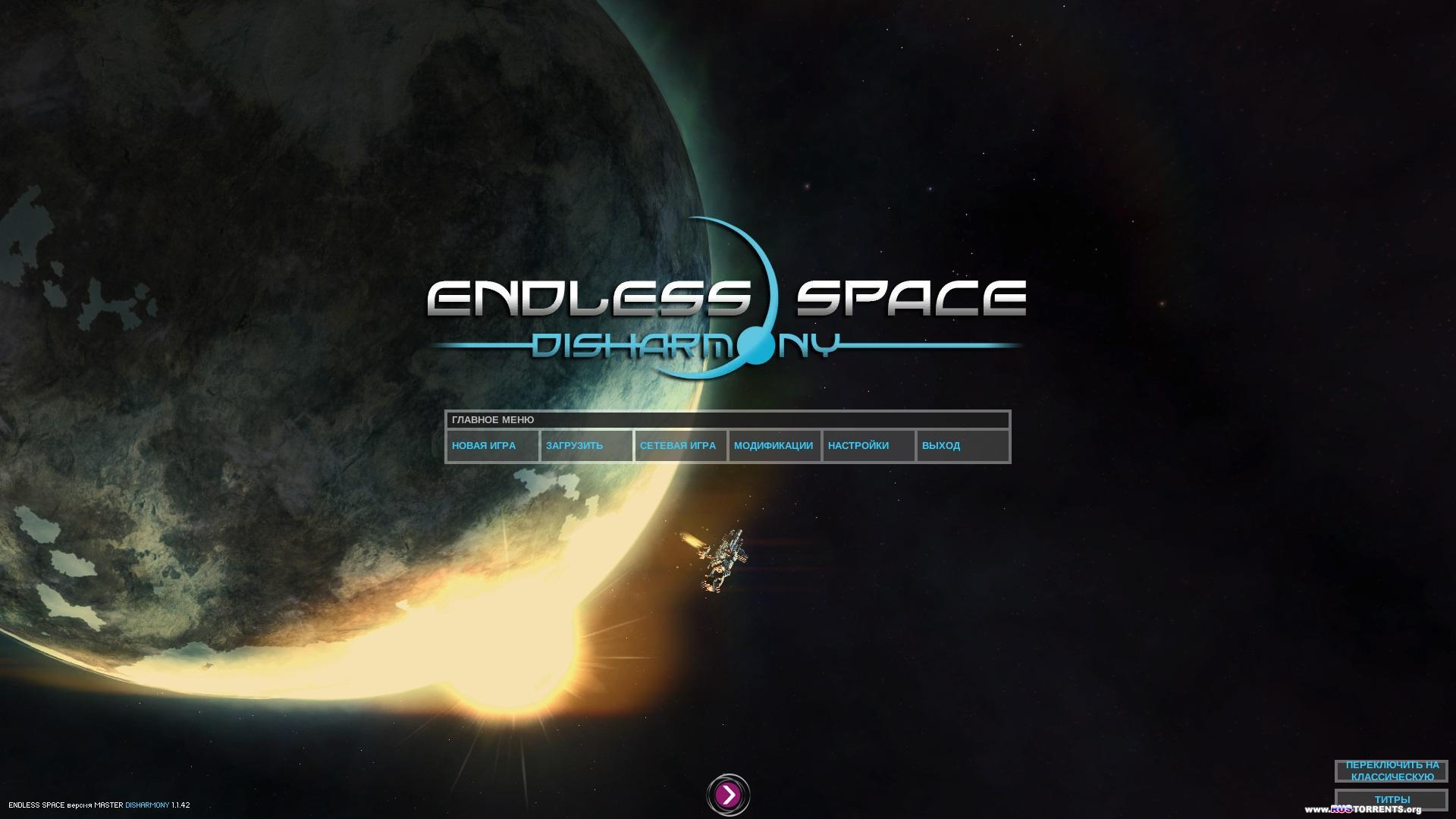 Endless Space: Emperor Special Edition [v 1.1.4.2] | PC | Steam-Rip от R.G. Игроманы