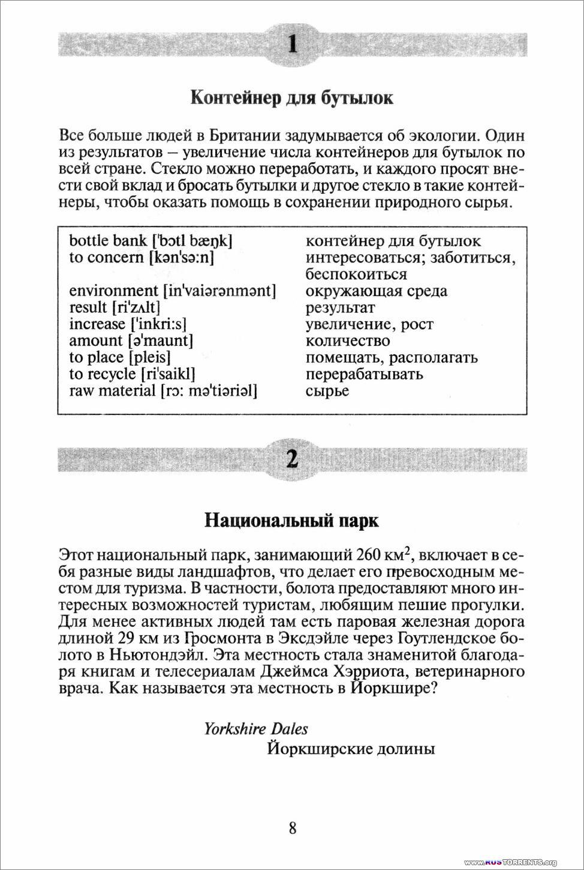 ������� ������ - ���� ���������� � �������. 280 ����-������ | PDF