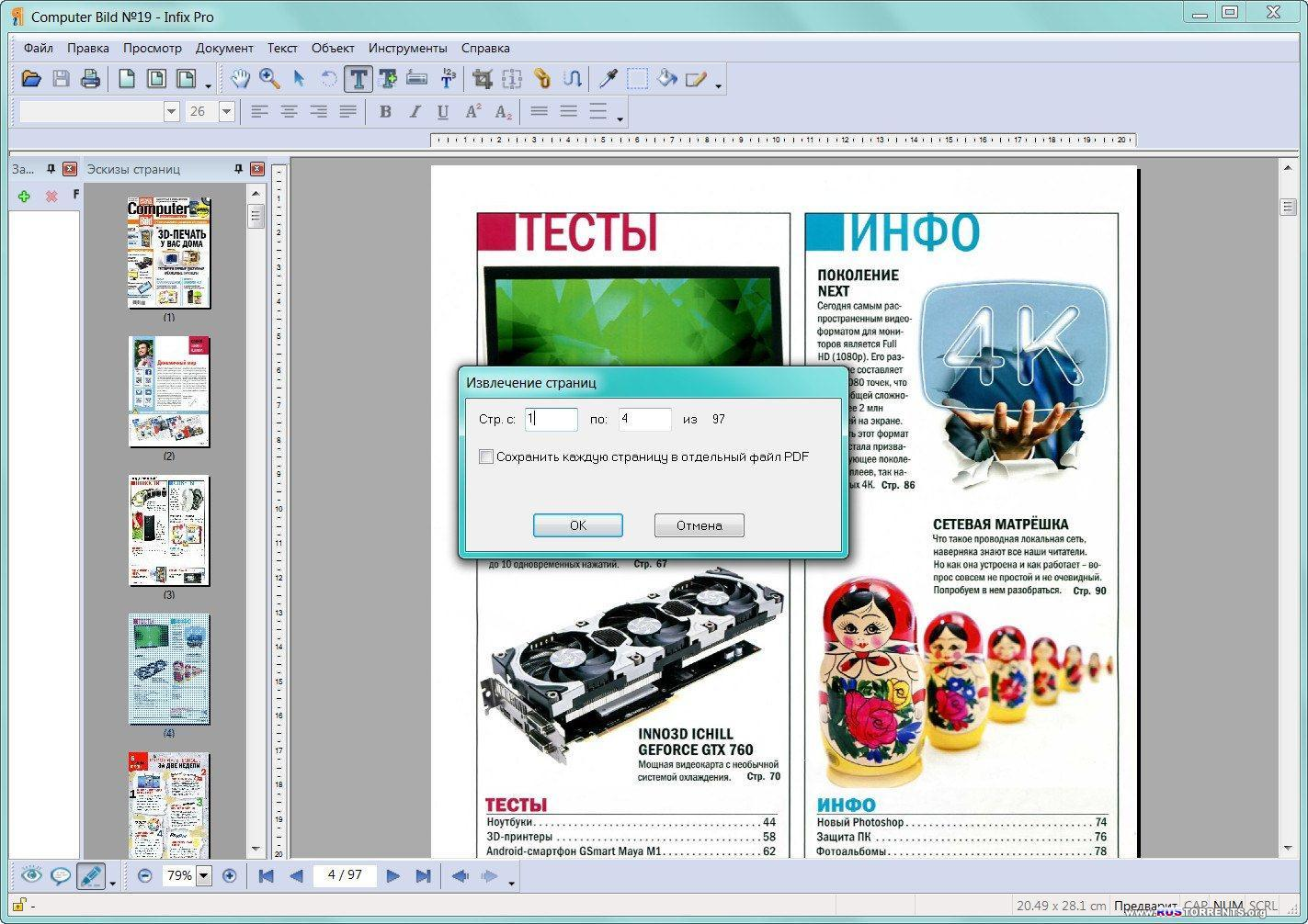 Infix PDF Editor Pro 6.20 Final | PC
