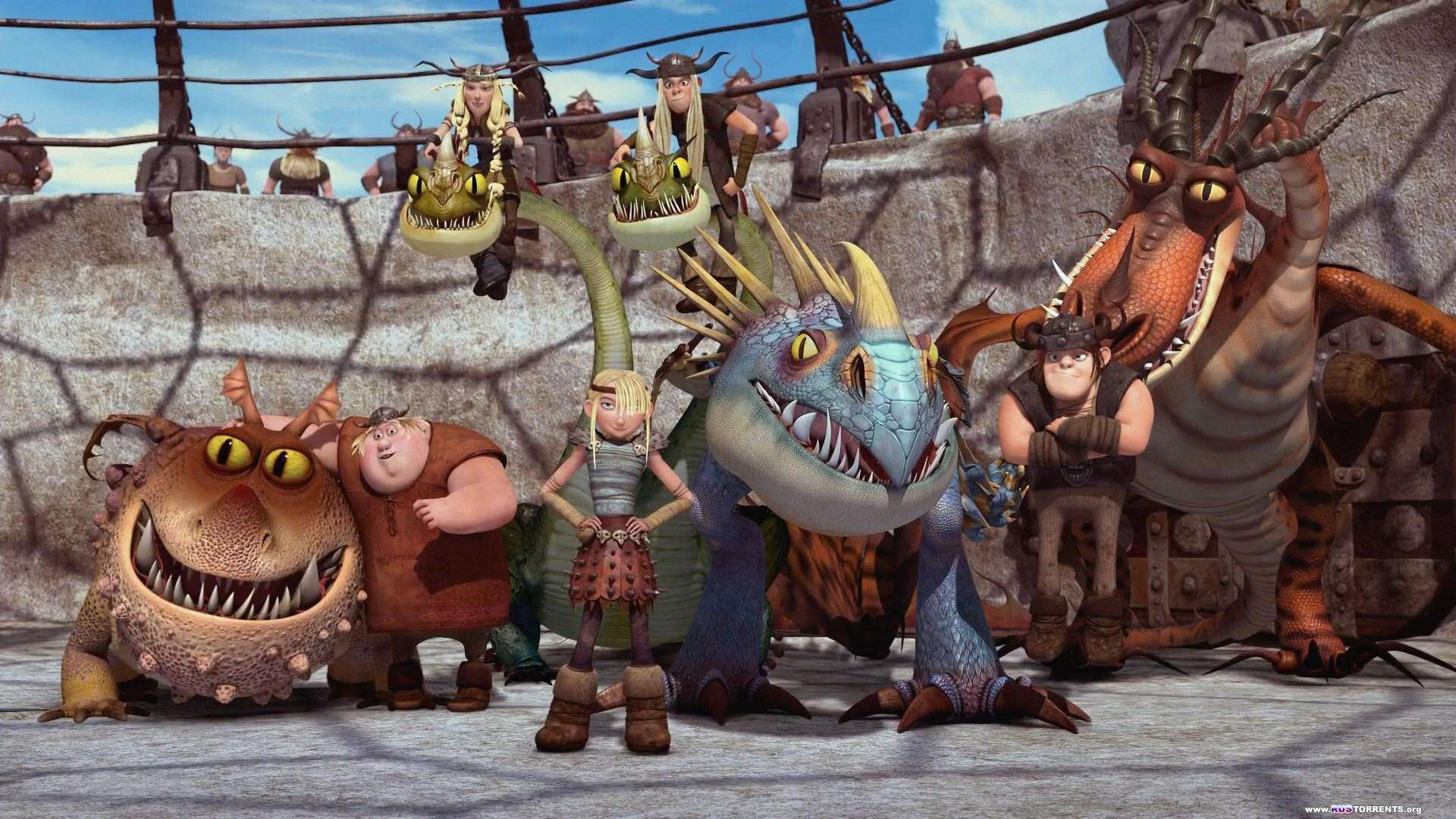 Драконы и всадники Олуха [S01] | WEB-DL 1080p | Невафильм
