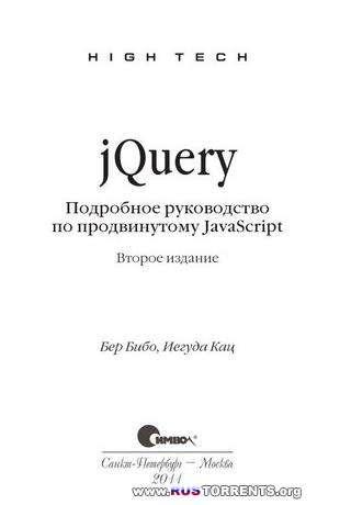 Подборка книг по веб-дизайну, программированию и связанным темам (93 книг)